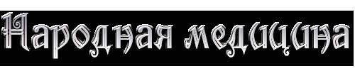 aramat_0J0130 (500x100, 36Kb)