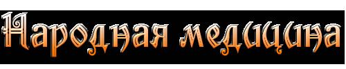 aramat_0J0132 (500x100, 37Kb)