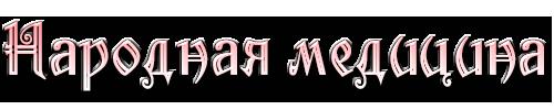 aramat_0J0134 (500x100, 36Kb)