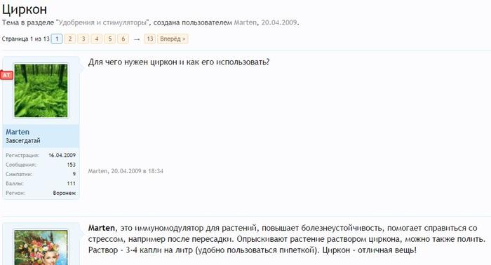 Screenshot_231 (700x378, 141Kb)