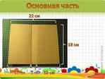 Превью шоколадница 2 (480x360, 153Kb)
