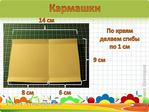 Превью шоколадница 3 (480x360, 171Kb)