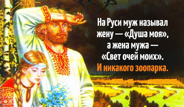 rus (699x406, 130Kb)