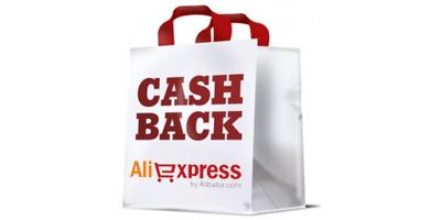 4208855_cashbackaliexpress400x200 (400x200, 39Kb)