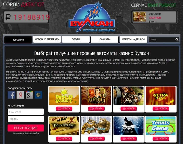 играть в казино вулкан, достоинства казино вулкан, преимущества казино вулкан, играть в автоматы бесплатно,  /4682845_Bezimyanniimama (700x552, 312Kb)