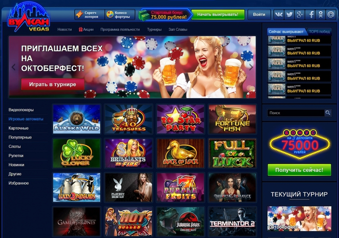 Казино вулкан вегас, играть в автоматы в онлайн казино, играть в автоматы бесплатно, играть в автоматы без регистрации, /4682845_kazino (700x490, 307Kb)