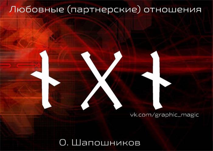 5916975_ykCcncSAN7M (700x496, 192Kb)