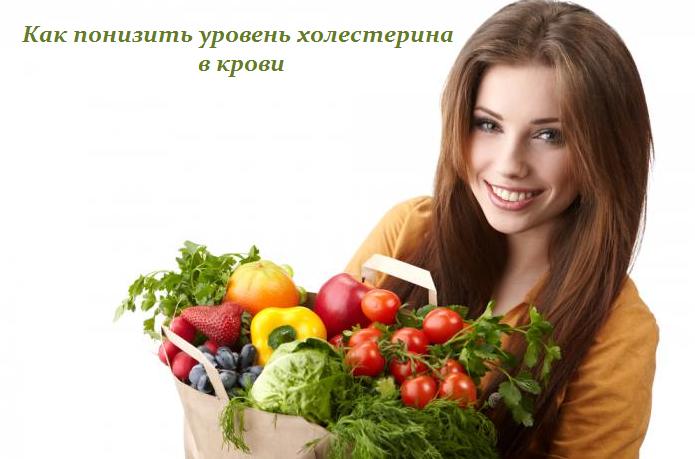 2749438_Kak_ponizit_yroven_holesterina_v_krovi (695x459, 320Kb)