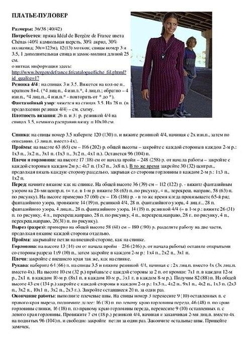 Yc_7WdLnf5U (493x670, 118Kb)