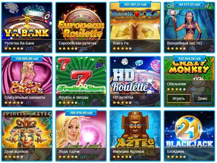 casino-vabank (700x528, 147Kb)