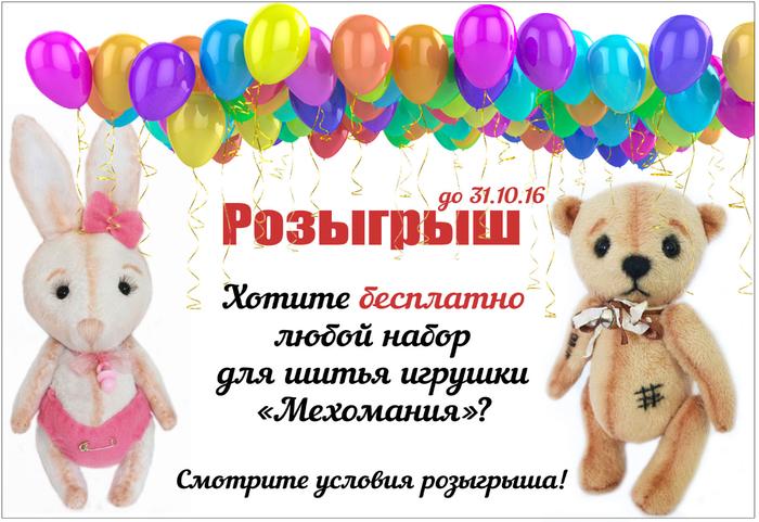 4360308_131953431_RRR_RyoRRRRyo4 (700x481, 368Kb)