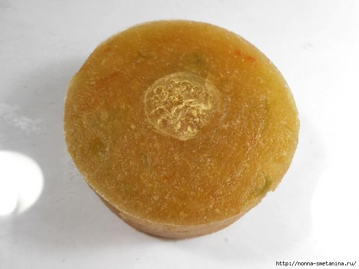 Натуральное мыло кедрово-лимонное с шелком (700x525)