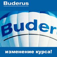 5922005_izmeneniekursabuderus_200x200 (200x200, 46Kb)