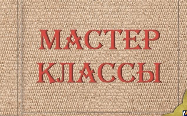 m-k (636x396, 70Kb)