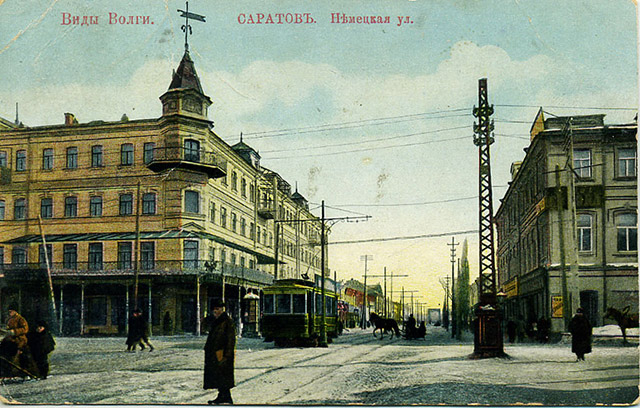 Культурное наследие г. Саратова и Саратовской области
