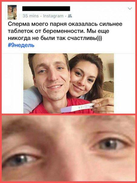 богатырская сперма (453x604, 44Kb)