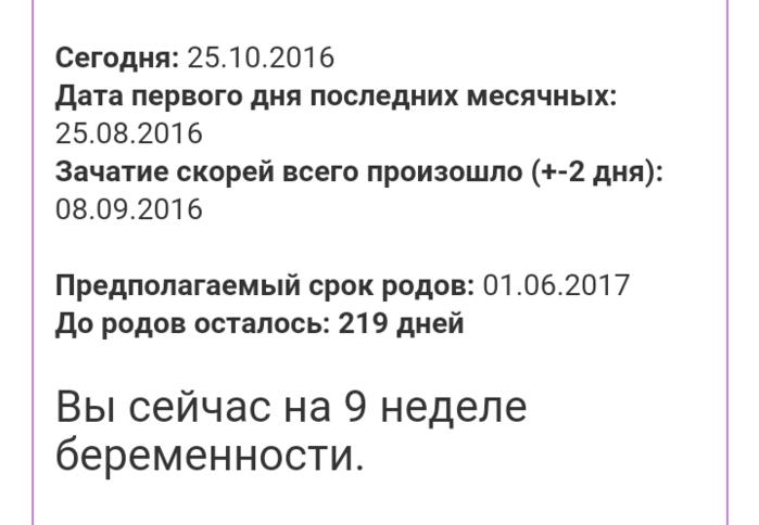 1860555_20161026_001744 (700x484, 39Kb)
