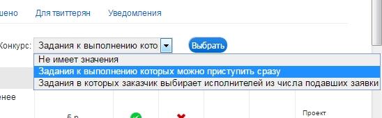 6108103_Screenshot_171 (548x170, 55Kb)