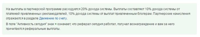 6108103_Screenshot_184 (700x130, 50Kb)