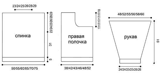 3937411_47vyikroikaSAIT (550x248, 17Kb)