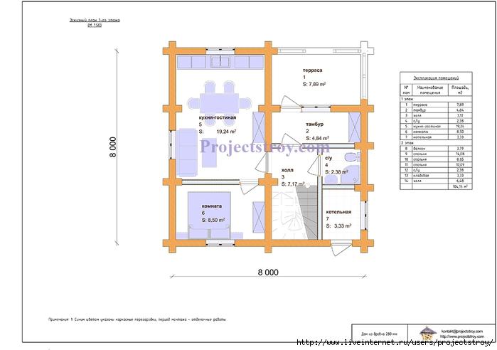 планы домов из бревна/5726118_e_19_1et (700x492, 112Kb)