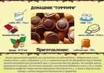 Превью рецепты десертов 1 (604x427, 197Kb)