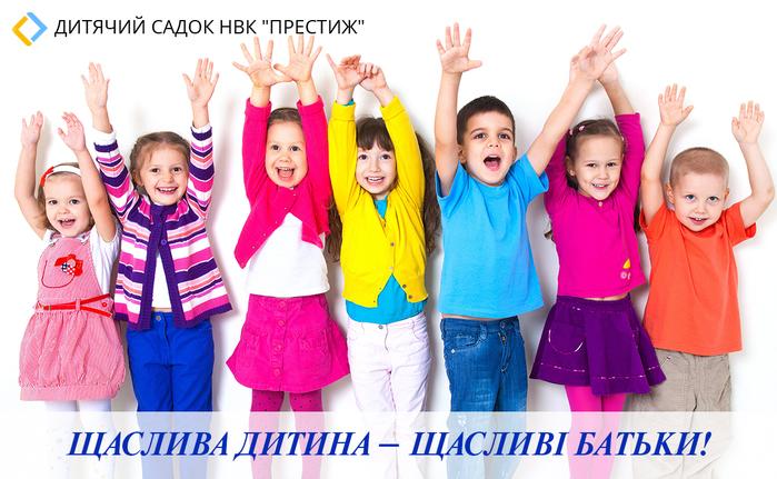 5684778_nvk_prestyzhsadok (700x431, 346Kb)