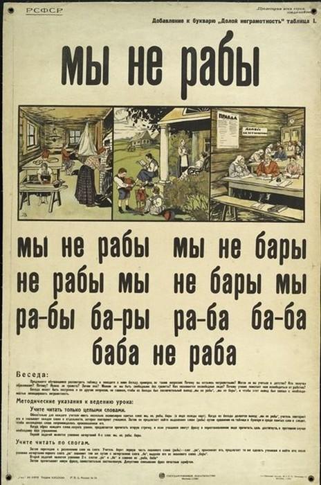 Самые коварные слова паразиты в русском языке