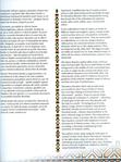 Превью 185_Рњ. Шандро - Гуцульські вишивки [2005, UKR,RON,USA]_Страница_022 (521x700, 344Kb)