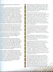 Превью 185_Рњ. Шандро - Гуцульські вишивки [2005, UKR,RON,USA]_Страница_034 (521x700, 355Kb)