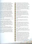 Превью 185_Рњ. Шандро - Гуцульські вишивки [2005, UKR,RON,USA]_Страница_038 (521x700, 334Kb)