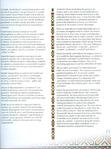 Превью 185_Рњ. Шандро - Гуцульські вишивки [2005, UKR,RON,USA]_Страница_044 (521x700, 337Kb)