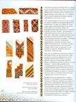 Превью 185_Рњ. Шандро - Гуцульські вишивки [2005, UKR,RON,USA]_Страница_049 (521x700, 435Kb)
