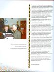 Превью 185_Рњ. Шандро - Гуцульські вишивки [2005, UKR,RON,USA]_Страница_051 (521x700, 317Kb)