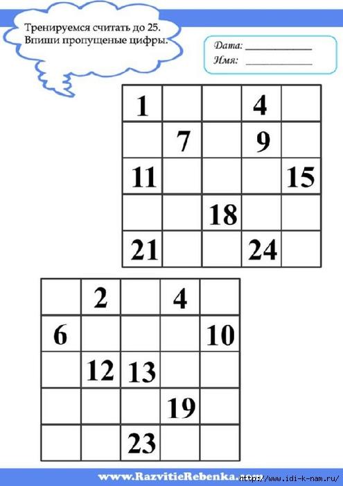 РјСЃ (2) (495x700, 107Kb)