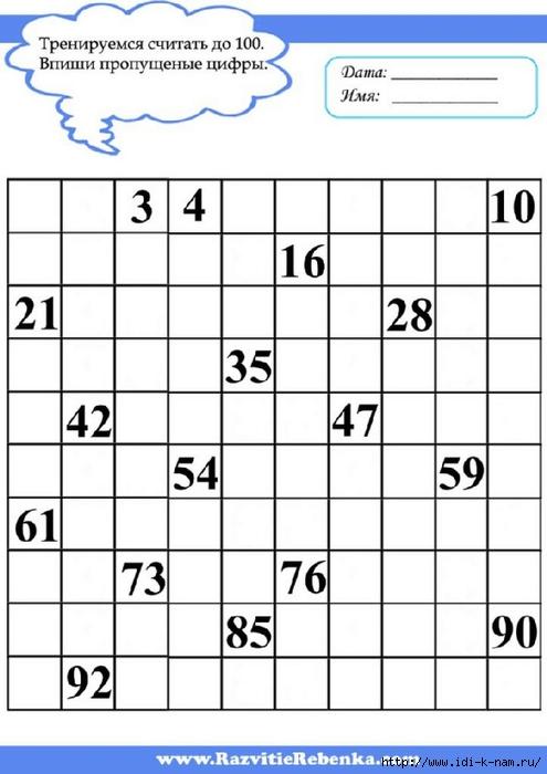 РјСЃ (4) (495x700, 139Kb)
