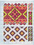 Превью 185_Рњ. Шандро - Гуцульські вишивки [2005, UKR,RON,USA]_Страница_091 (521x700, 633Kb)
