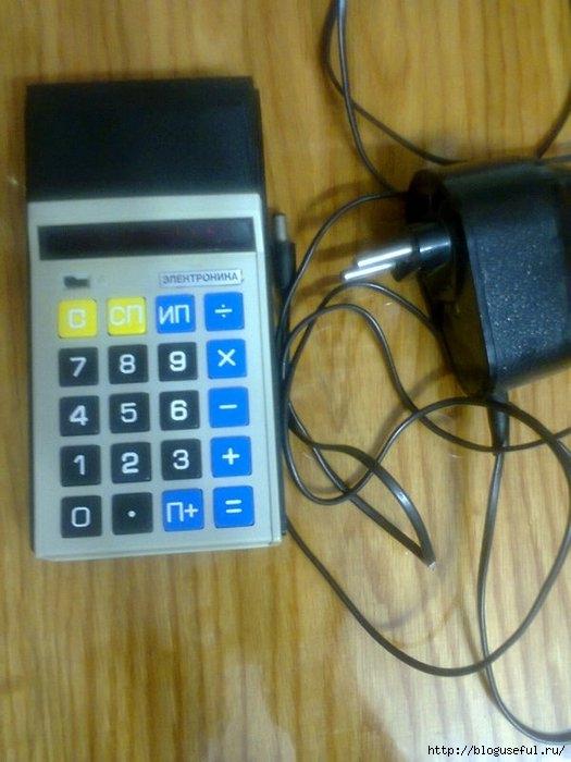 калькулятор 3