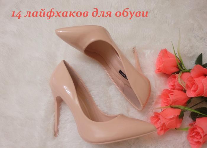 2749438_14_laifhakov_dlya_obyvi (700x502, 376Kb)