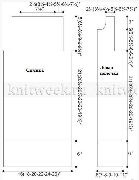 Fiksavimas.PNG2 (458x590, 81Kb)
