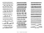Превью georgian-ornament-12 (650x490, 158Kb)