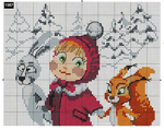 Превью маша Рё медведь схемы для вышивания 1 (700x556, 453Kb)