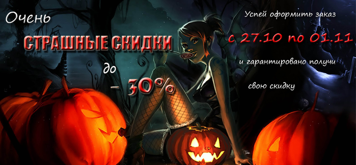6007768_Poster_web (700x325, 312Kb)