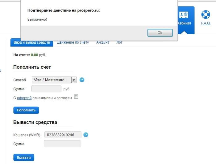 6108103_Screenshot_207 (700x530, 73Kb)