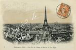 Превью panorama-de-paris (366x244, 91Kb)