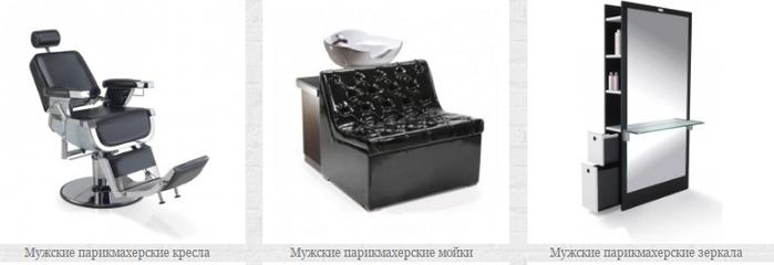 barbershop-chairs (700x240, 115Kb)