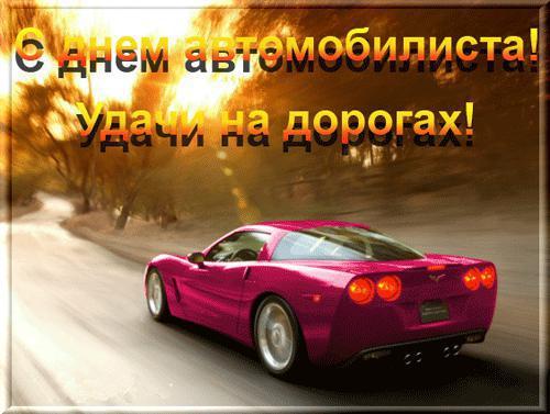 6117348_a43ba270aec34360f99872d2efc792cf_nsqutojepks (500x377, 33Kb)