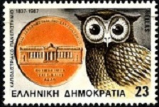 Греция Сова (224x151, 22Kb)