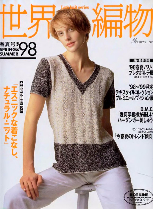 Let's knit series spring-summer 1998 sp_1 (514x700, 386Kb)