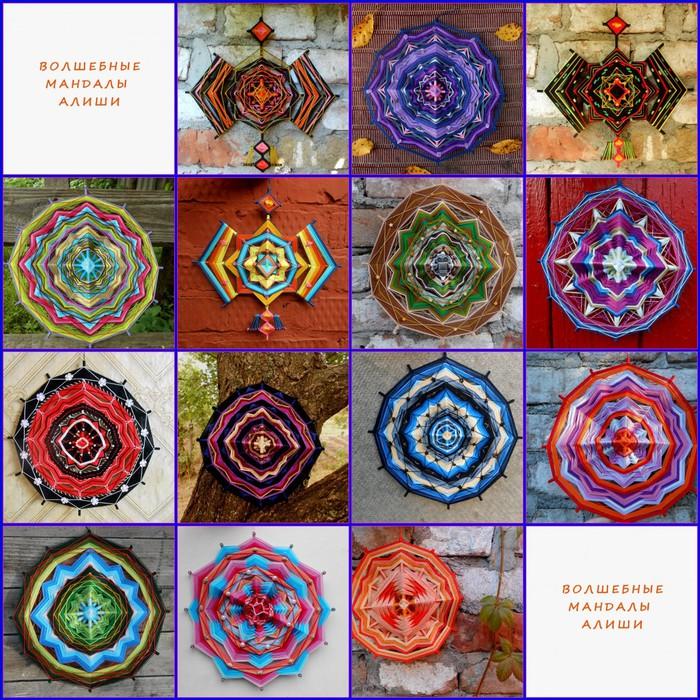 mosaic (700x700, 229Kb)
